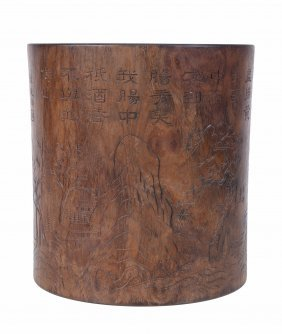 A Chinese Hardwood Brushpot, Bitong , Late 19th Or 20th