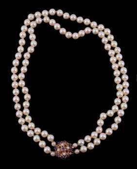 A Two Row Cultured Pearl Necklace, The Two Rows Of