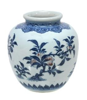 A Chinese Underglaze Blue And Copper-red Ming Style
