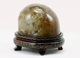 Red Agate Dome