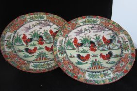 A Pair Of Famille Rose Rooster Plates