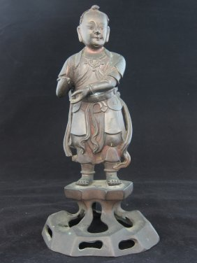 A Bronze Gilted Based Figure Of A Guardian