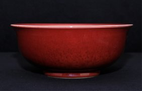Very Large Chinese Ming Porcelain Red Glaze Bowl