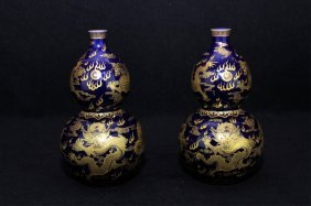 Pair Of Chinese Qing Porcelain Gourd Vase