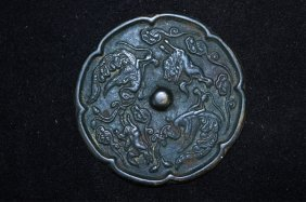 Chinese Qing Bronze Mirror
