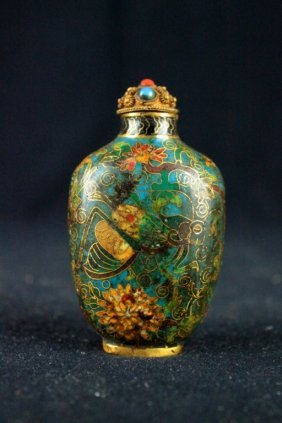 Chinese Qing Imperial Enamel Snuff Bottle