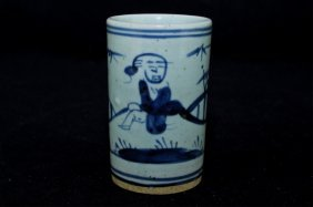 Chinese Qing Porcelain Brush Pot