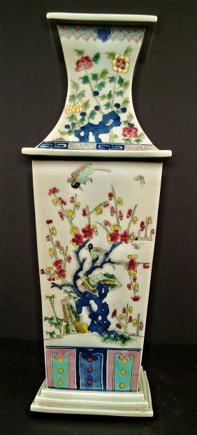 Porcelain Color Vase 4 Season
