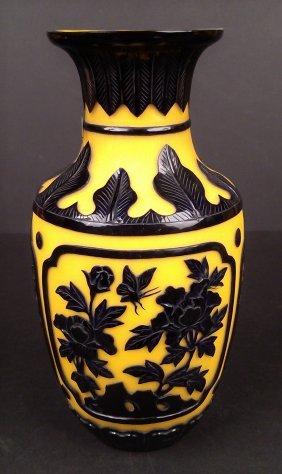 Peking Glass Engraved Vase