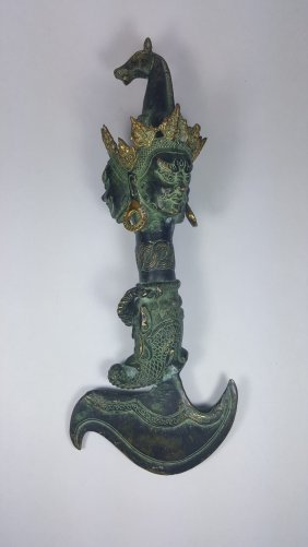 An Old Chinese Patina Bronze Horse Ax