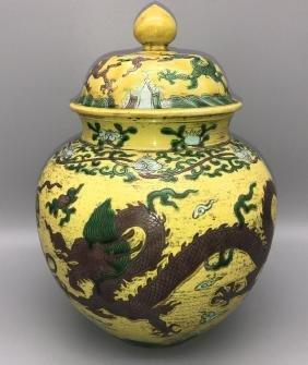 Chinese Susancai Glazed Yellow Ground Covered Jar