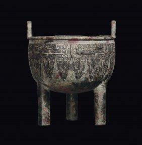 A Small Bronze Ritual Tripod Censer, China, Shang