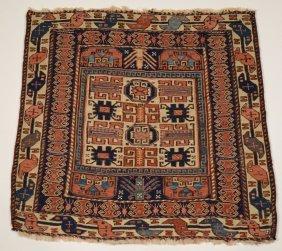 SOUMAC BAG FACE, Persia