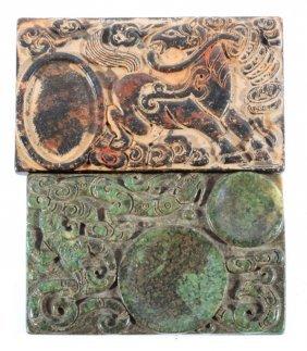 Chinese Green Jade & Brown Jade Inkwell