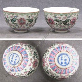 PAIR CHINESE FAMILLE ROSE DECORATED PORCELAIN CUPS