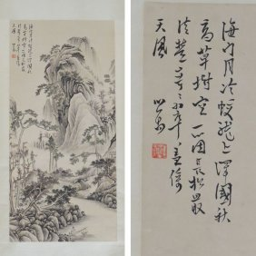 CHINESE WATERCOLOR ON PAPER SCROLL PAINTING