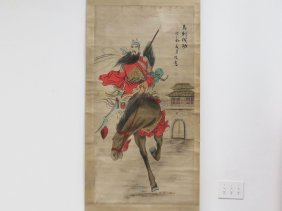 Chinese Ink And Watercolor Scroll Painting On Paper,