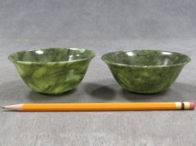 "Pair Chinese Carved Jade Bowls. Height 1 1/2""; Diameter"