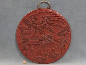 Chinese Carved Cinnabar Roundel (plaque), Signed,