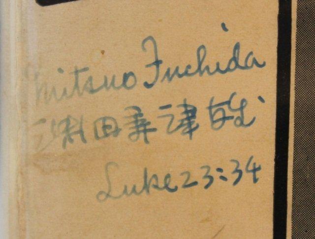 Japan love story 154