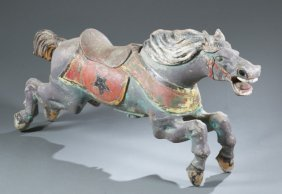 Child's Cast Metal And Polychrome Carousel Horse.