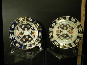 2 Derby Style Salad Plates