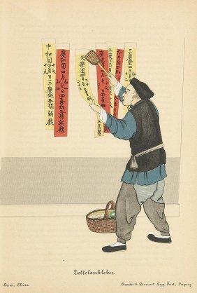 Sammlung Von 6 Bde. Reiseliteratur 1864-1889. Mit
