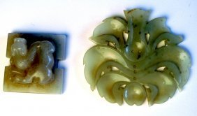 A C19th Chinese Jade Square Seal Carved With A Kyli