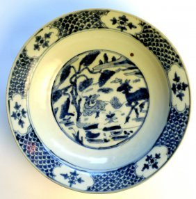 A C16th/C17th Chinese Blue And White Swatow Charger