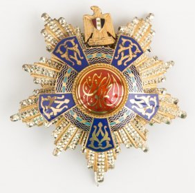 Egyptian Order Of The Republic Breast Star Badge