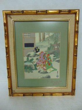 Vintage Japanese Asian Woodblock Print S. Hasegawa