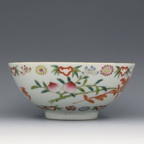 A Chinese Qing Famille Rose Fruits Porcelain Bowl
