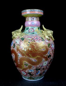 A Rare Chinese Qing Gilt Famille Rose Porcelain Vase