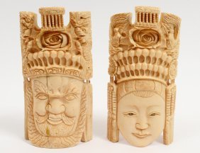 Pair Of Carved Ivory Masks