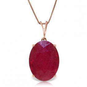14k Rose Gold Necklace With Oval Ruby