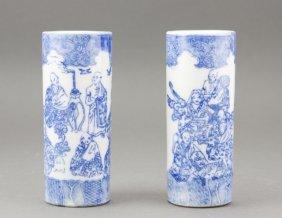 Pair Of Antique Blue & White China Transfer Vases