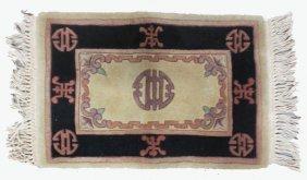 Chinese Oriental Mat, 28x18