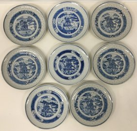 Chinese Export Porcelain Rice Pattern Plates