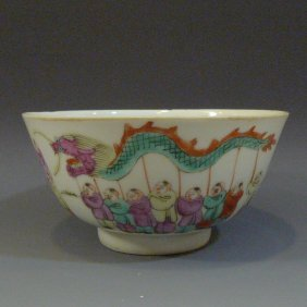 Antique Chinese Famille Rose Porcelain Bowl - 19th