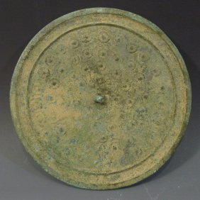 Antique Chinese Bronze Mirror - Song To Ming Dynasty