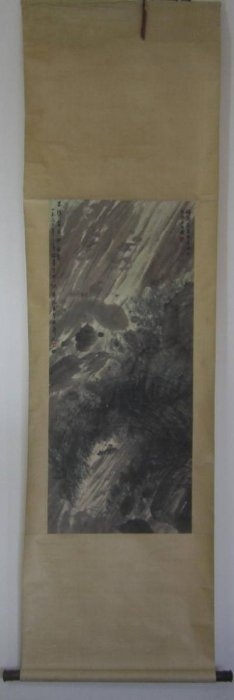 Chinese Watercolor Painting Scroll Depicting Mountain
