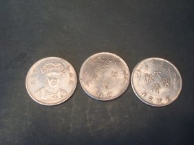 Antique Chinese Old Coins, Qing Period