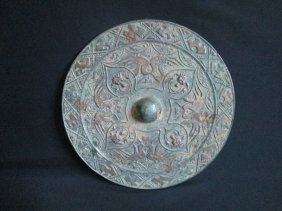 Antique Chinese Bronze Mirror With Double Birds And
