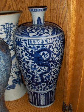 Chinese Ming Jiajing Vase Mark And Period