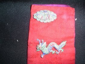 Chinese Qing Dynasty Feather King Badges