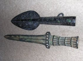 Chinese Two Spears. Possilble Antique.