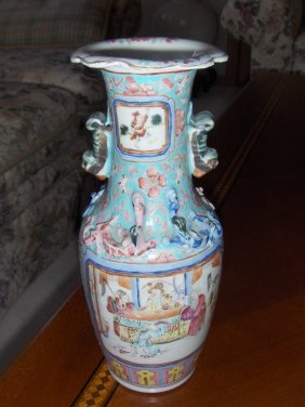 Chinese Qing Xianfen Period Vase