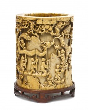 A Finely Carved Chinese Ivory Brushpot, Height Of