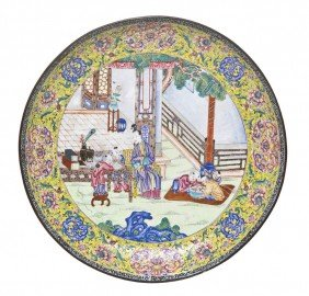 A Canton Enamel Charger, Diameter 11 1/2 Inches.