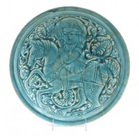 A Middle Eastern Turquoise Glaze Pottery Charger,